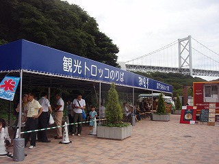 20090719no087