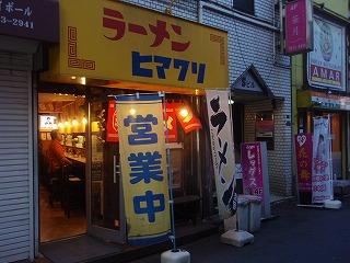 Himawari0908_04