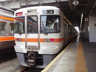 20090815no015
