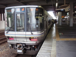20090815no021