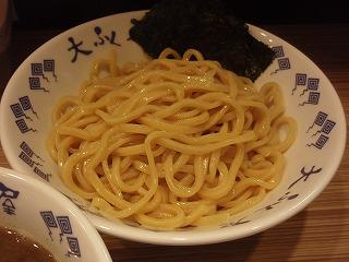 Daifukuya0908_01