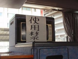 20090822no131