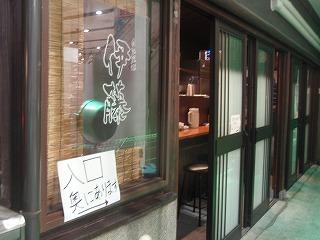 Itou0908_04