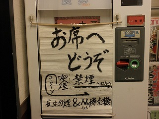 Daishi0908_03
