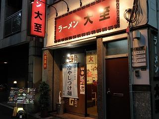 Daishi0908_05