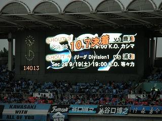20090919no010