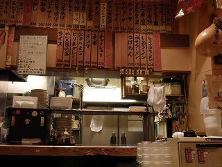 Kanroku0909_01