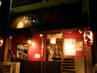 Kanroku0909_04