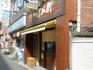 Tsubame0910_04