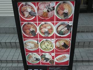 Katsumaru0910_04