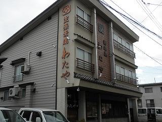 Ojiya1_04