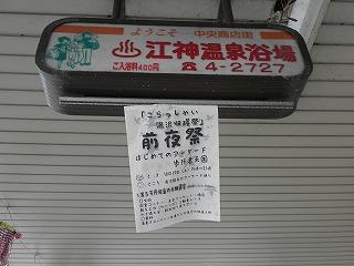 Yuzawa1_05