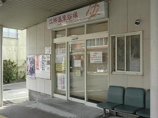 Yuzawa1_06