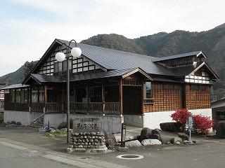 Yuzawa1_07