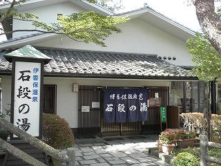 Mizusawa0910_2_06