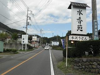 Mizuswa0910_05