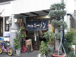 Ushio09_01