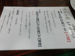 Ushio09_04