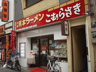 Komurasaki08_01
