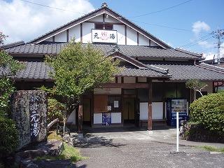 Hitoyoshiyu08_01