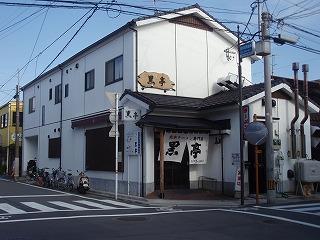 Kokutei08_01