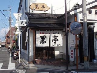 Kokutei08_02