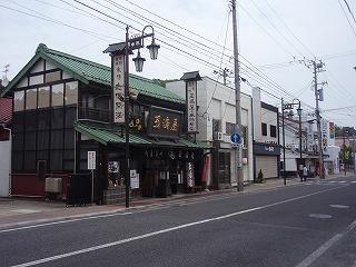 Nihonmatsu08_10