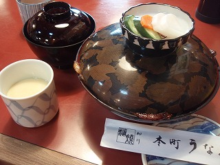 Unayoshi09_04