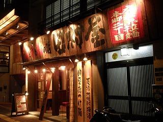Tamuraya0911_04