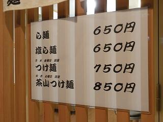 Kuwata0911_03