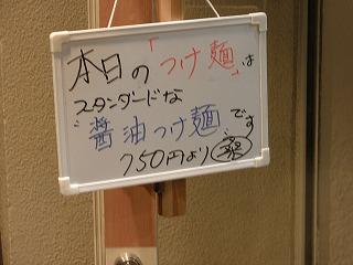Kuwata0911_04