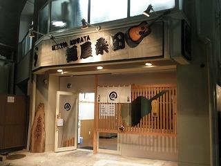 Kuwata0911_05