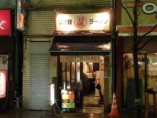 Namida0911_05