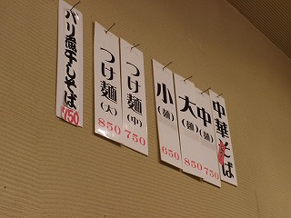 Tushima0911_01