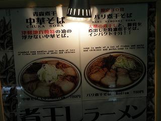 Tushima0911_06