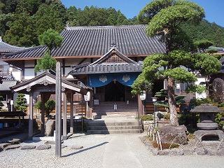 Hitoyoshi08_03