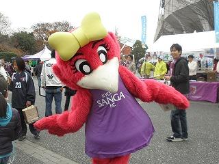 Sanga_awaya0911_08