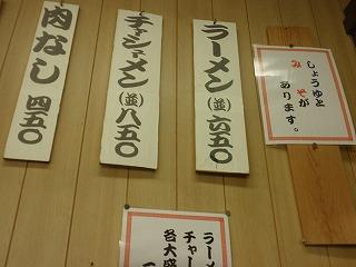 Daiei0911_01