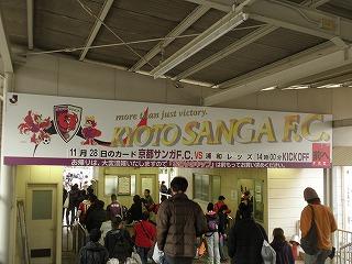 Sanga_awaya0911_01