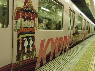 Kintetsu0911_03