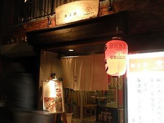 Yamashisa0912_05