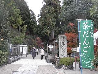 Mimurodo0911_03