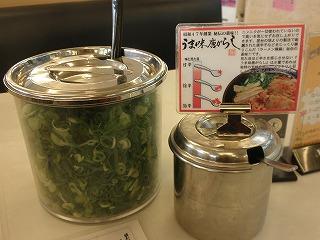 Yokoduna0911_01