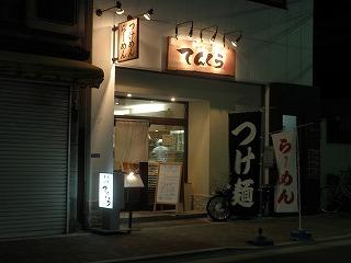 Tenku0912_11