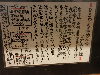 Hiroya0912_08