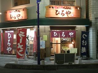 Hiroya0912_13_2