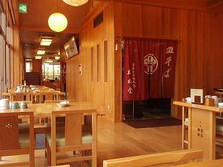 Izushisoba0905_01
