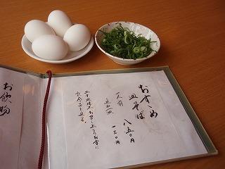 Izushisoba0905_02