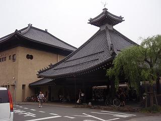 Kinosaki_0905_01