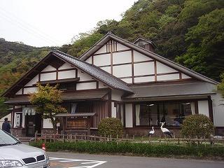 Kinosaki_0905_05
